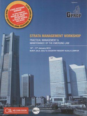 seminar leaflet 006